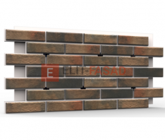 Cerrad Retro brick Cardamon