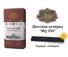 Затирочная смесь ЮССА MQ-950-009 «Габбро» черный